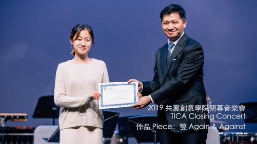 TICA Participant - Ivy Zhong