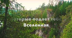 Поездки по местам силы Среднего Урала