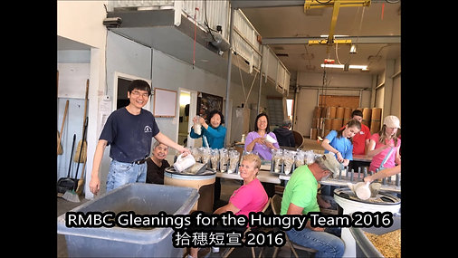 2018 RMBC Gleanings for the Hungry