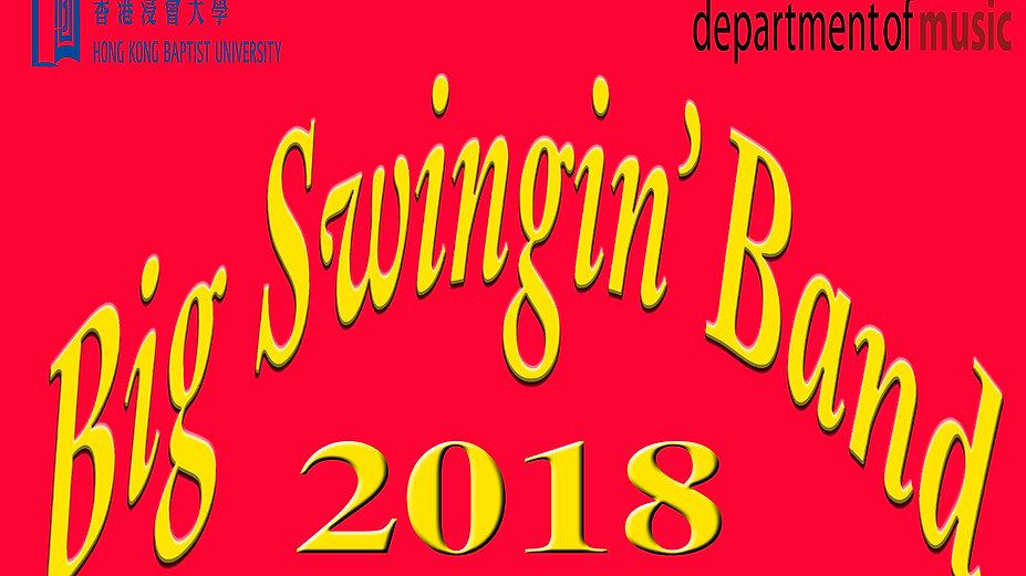 HKBU's Big Swingin' Band