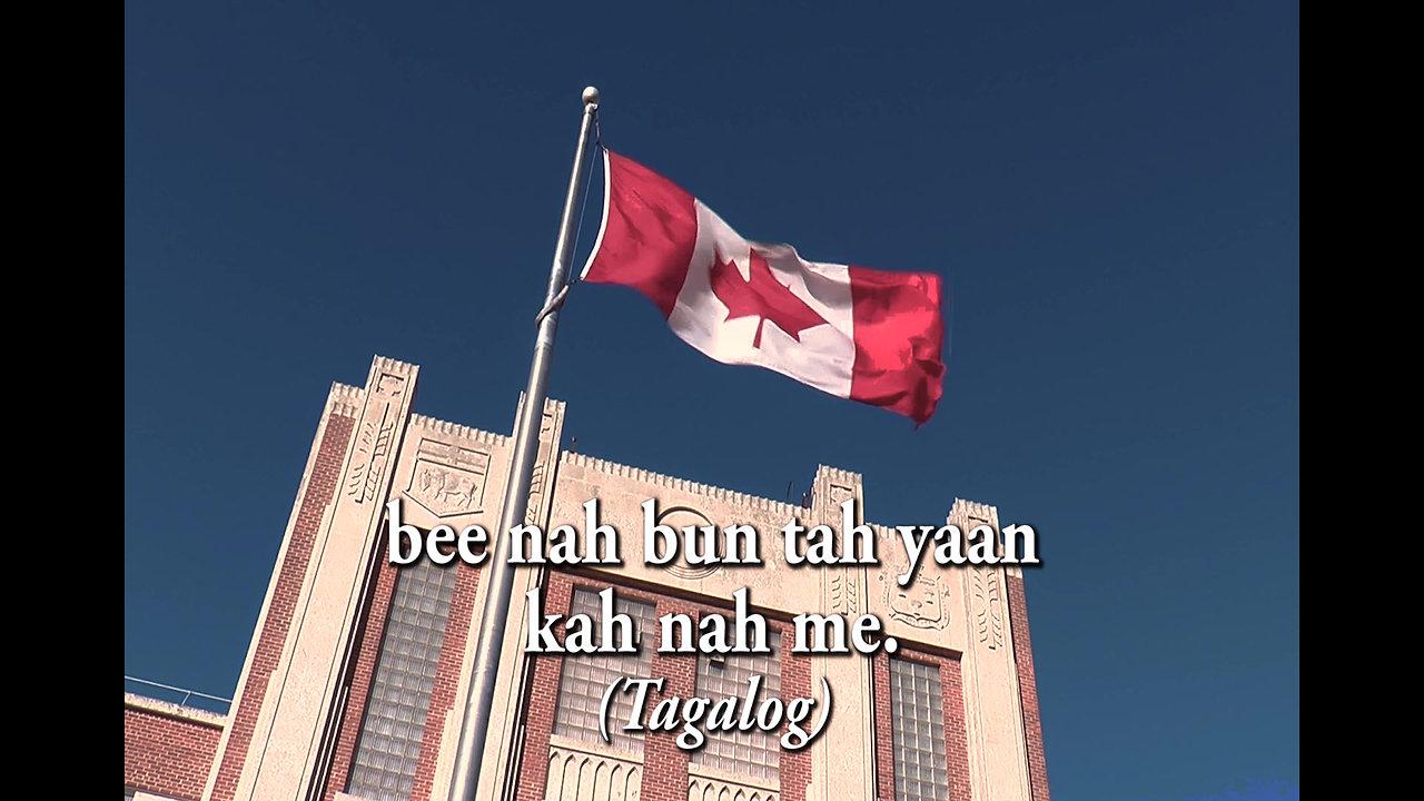 "HMS Multilingual ""O Canada"""