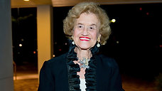 Happy Birthday Betty Schoenbaum
