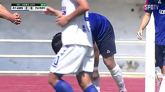 [고교축구 연맹전] 경기 골클럽 vs 전남 영광 FC 경기 H/L