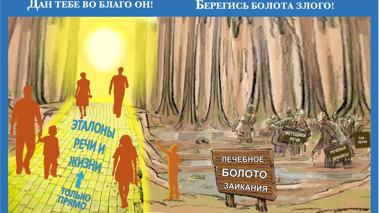 "Путь жизни ""СтайлЭталонРеал"" Снежко Р.А."