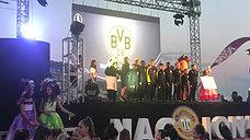 Cristiano Ronaldo Campus 2019