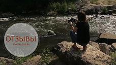 отзыв оля католичук водопады лето 2017