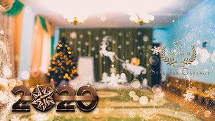 Новогодний утренник 2020