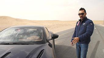 Aston Martin Cruise in Dubai