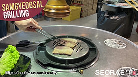 Samgyeobsal Grilling Tutorial
