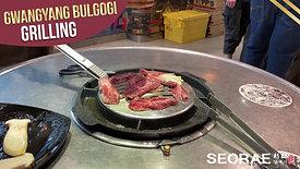 Gwangyang Bulgogi Grilling Tutorial