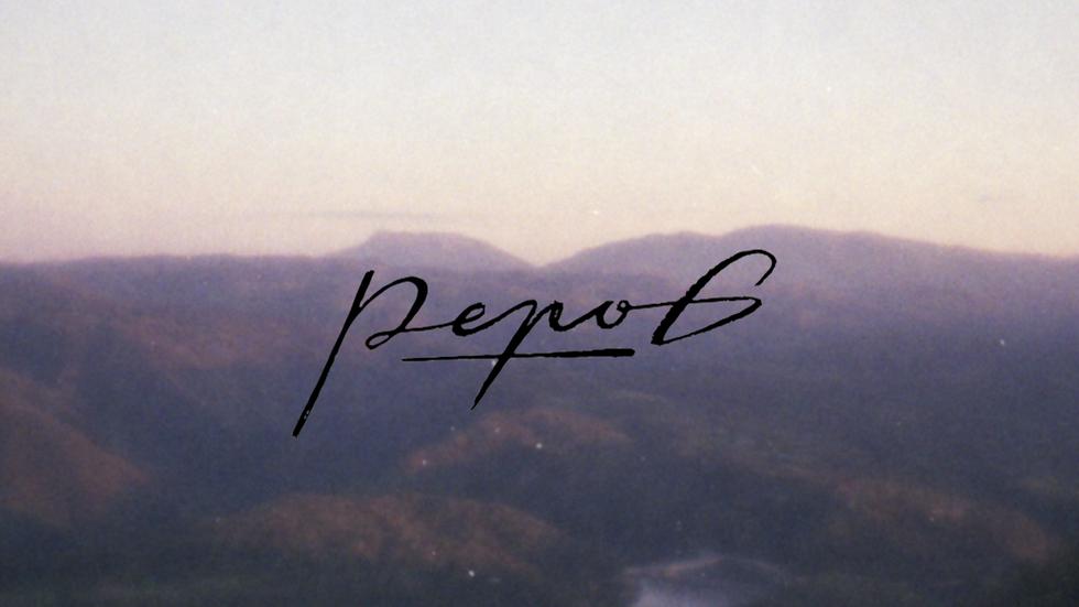 PG Reel