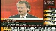 BNN December 6, 2004