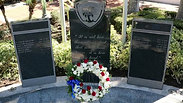 2020 FLPD Police Memorial Service