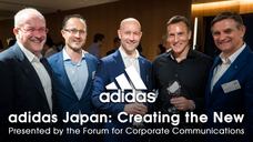FCC EVENT PROFILE - adidas in Japan