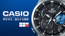 CASIO TIMEKEEPING IN JAPAN
