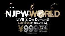 NJPW: NJPW WORLD CM
