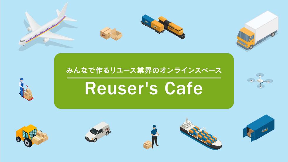 Reuser's Cafe_kan_[H264]