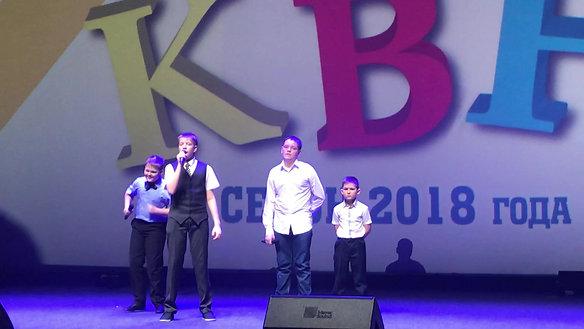 Фестиваль сахалинской лиги КВН