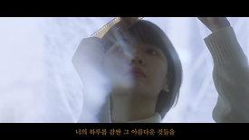 한국 예술인 복지재단_campaign film