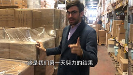 150,000 pieces medical equipment support China