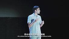 TEDx talk Raz & Amir