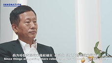 The Innonation Talk Show - Prof. Yang Zhuang
