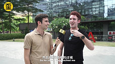 What do foreigners think on Chinese technology