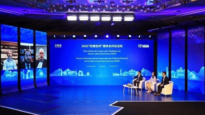"""Foro Online sobre la Cooperación con los Medios de Comunicación """"Socios Latinoamericanos"""" 2020"""