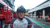 Quuppa   Morita Fire Truck Factory