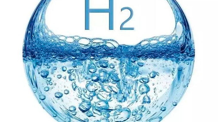 Hydrogen Learning Portal What, Where, & Why?