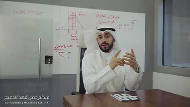 Feasibility Study Importance