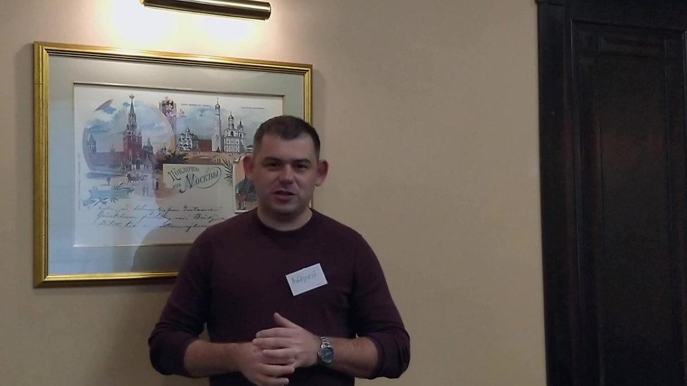 Андрей Бурыкин, руководитель страт.проекта, участник программы КРУС