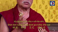 Long Life Prayer for His Eminence Luding Khenchen Rinpoche