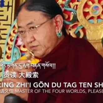 Long Life Prayer for His Holiness Sakya Gongma Trichen Rinpoche