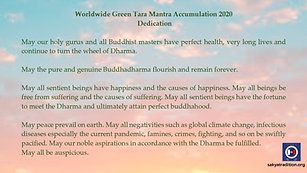 2020 Worldwide Green Tara Mantra Accumulation Program Dedication