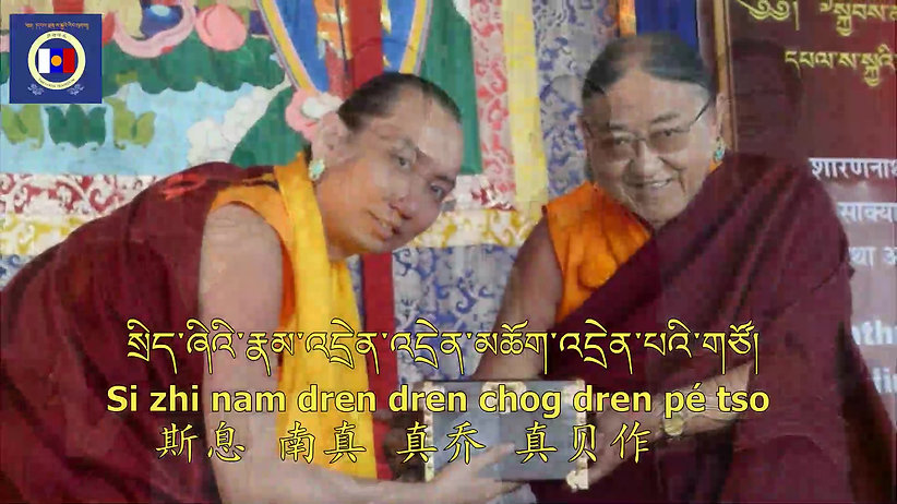 Long Life Prayer for His Holiness the 42nd Sakya Trizin Ratna Vajra Rinpoche
