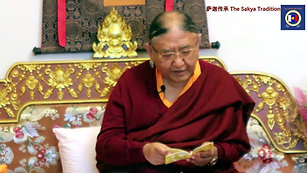 21 Tara Praise by HH the Sakya Trichen