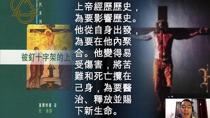 耶利米哀歌(2) 第六節