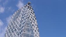 T Brand Studio - Park Hyatt - Japan