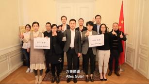 Alles Gute, China! - Glückliche Wünsche von der deutschen Wirtschaft