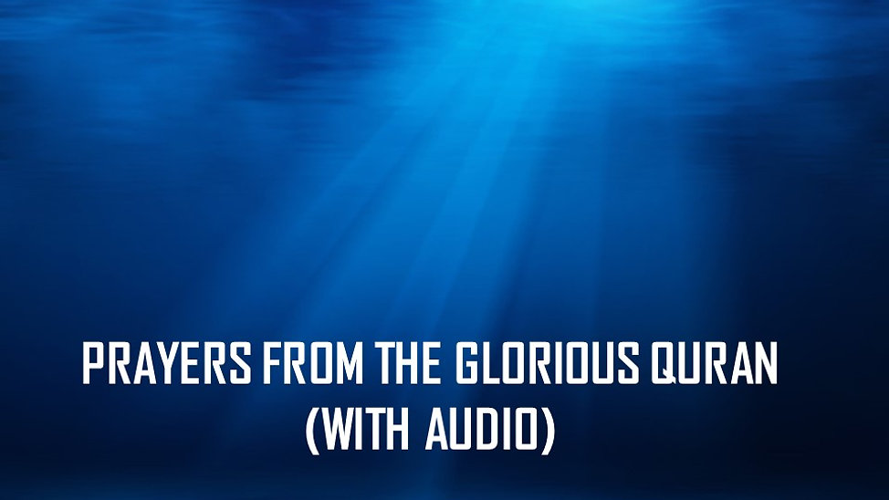 Prayers From Quran (AUDIO)
