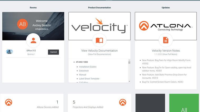 Velocity система управления умный дом от Atlona