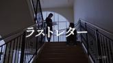 『ラストレター』監督:岩井 俊二