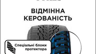 HTML банер для ТМ Nokian Tyres