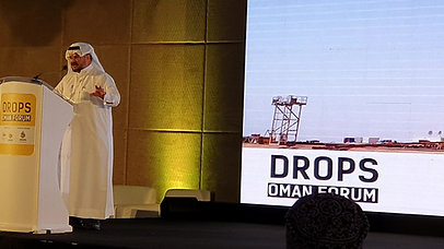 Mr. Al-Qahtani's Word- DROPS Oman
