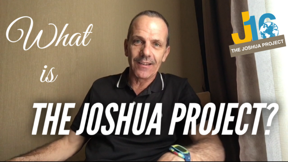 What is The Joshua Project?