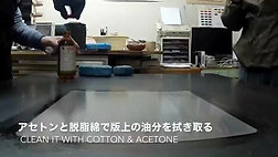 Printing 1[by Itazu Litho-Grafik]