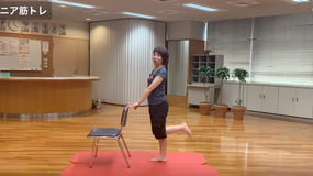 シニア筋トレ①:お家で簡単にできるトレーニング(太もも裏)/健康運動指導士  田代 愛