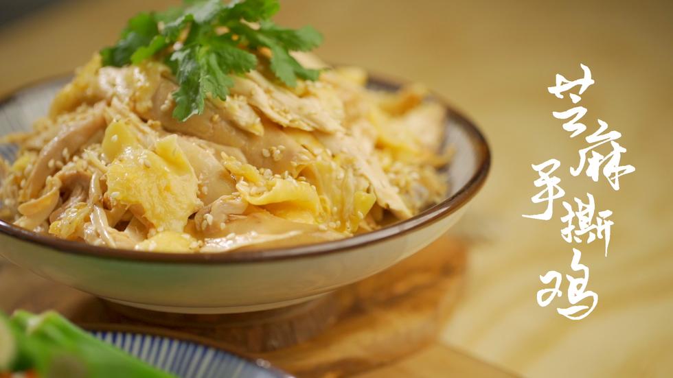 豆儿厨房 第三篇 芝麻手撕鸡+冰爽秋葵