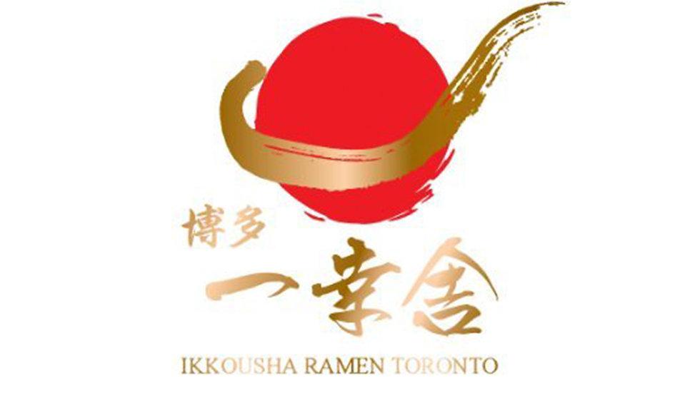 Ikkousha Ramen Audio AD